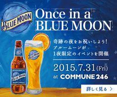 全米No1クラフトビール BLUE MOON