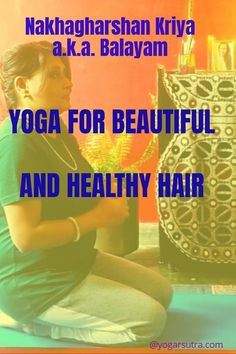 Yoga Sequence For Beautiful and Healthy Hair, #HairYoga #Balayam #Bhramaripranayam Yoga Inversions, Yoga Sequences, Yoga Poses, Natural Henna, Natural Hair Care, 30 Minute Yoga, Increase Hair Growth, Hair Care Recipes, Yoga Youtube