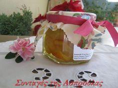 Γλυκό του κουταλιού κιτρολέμονο και η συνάντηση μας Spoon, Sweets, Wine, Table Decorations, Bottle, Drinks, Cooking, Handmade, Sweet Pastries