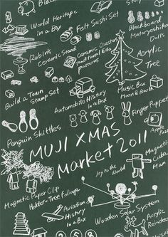 advertising | MUJI Christmas Market 2011 - Daikoku Design Institute #japan #japanese #advertising