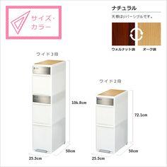 \送料無料/【ゴミ分別スイングステーション(ワイド2段)ウッドトップ】【ゴミ箱ごみ箱分別セール品おしゃれ縦型ダストboxダストボックス分別式人気】【送料無料】 Filing Cabinet, Lockers, Locker Storage, Projects To Try, Wood, Interior, House, Shopping, Furniture