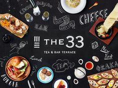 梅田カフェ&バー   THE33 TEA&BAR TERRACE(ザ・サーティスリー ティー・アンド・バーテラス)