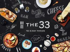 梅田カフェ&バー | THE33 TEA&BAR TERRACE(ザ・サーティスリー ティー・アンド・バーテラス)