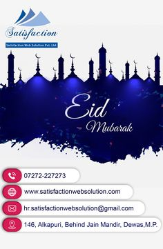 ~ Eid Mubarak ~ May this Eid bring peace and joy to the entire world.  May the Guidance and Blessings of Allah Be With You and Your Family... Eid Mubarak  www.satisfactionwebsolution.com