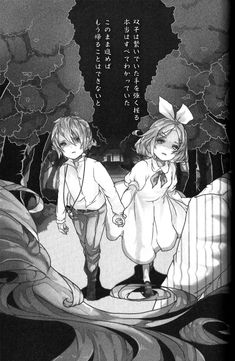 Vocaloid, Evil Anime, Dark Forest, Twins, Hands, Crime, Twin, Gemini, Twin Babies