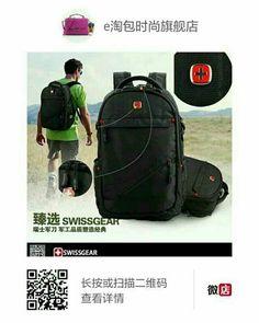 16 Waterproof Laptop Backpack School Computer Notebook Bag Men Travel Swiss Gear~USD20