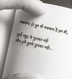 48215030 Quotes and Whatsapp Status videos in Hindi, Gujarati, Marathi Hindi Quotes Images, Shyari Quotes, Lines Quotes, Hindi Words, Romance Quotes, Mood Quotes, Qoutes, Deep Quotes, Secret Love Quotes