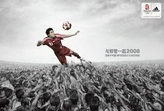 China: Soccer | Ads of the World™