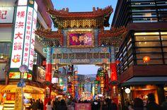 写真 中華街 - Google 検索