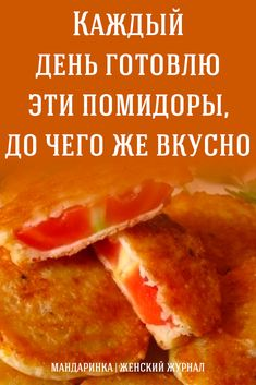 Feed your family with . -- Feed your family with … – Russians have some of the most diverse and fascinating dishes in th… in 2020 Russian Dishes, Russian Recipes, Good Food, Yummy Food, Cooking Recipes, Healthy Recipes, Winter Food, Winter Meals, Unique Recipes