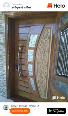 Bedroom Door Design, Door Gate Design, Bedroom False Ceiling Design, Italian Interior Design, Door Design Interior, Wooden Main Door Design, Wood Design, Single Main Door Designs, Double Front Entry Doors