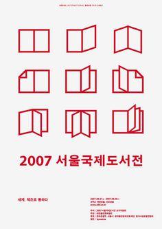 Na Kim. Seoul International Book Fair 2007