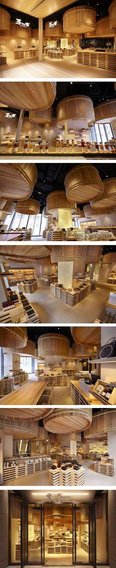 Kayanoya shop by Kengo Kuma, Tokyo – Japan.