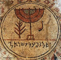 "Hanuka, the Jewish holiday of light : Ancient Menorahs : Hebrew inscription, shalom al yisrael, ""peace upon Israel."" This synagogue in Jericho, was in use from the 6th to the 8th centuries A.D."