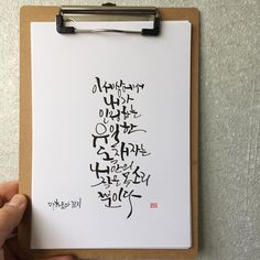 """좋아요 37개, 댓글 1개 - Instagram의 Daegyu Kim(@zisckay)님: """". 이 세상에서 내가 인정하는 유일한 독재자는 내 안의 작은 목소리 뿐이다. -마하트마 간디-"""""""
