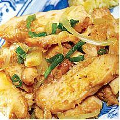 Emincé de poulet aux herbes fraîches (cuiseur à riz)