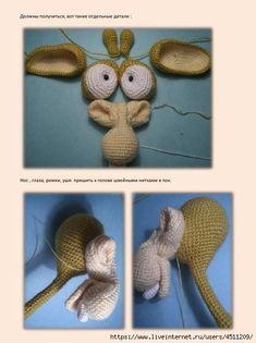 139031832_Zhiraf_Georgiy_21 (453x606, 115Kb) Crochet Doily Patterns, Crochet Doilies, Crochet Gifts, Crochet Toys, Amigurumi Toys, Handmade Toys, Art Dolls, Crochet Projects, Crafts