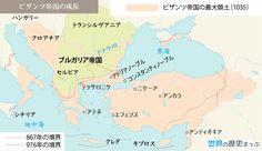 真臘 | 東南アジア:Southeast As...