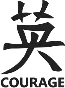 Silhouette Online Store: chinese character - courage