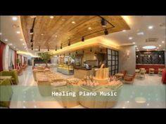 카페에서 듣기 좋은 노래 (베이커리, 북 카페, 호텔, 힐링음악 연속듣기)