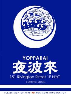 A Sake sommelier? 50 types of Sake? Fresh Sashimi? All secreted away in an old tenement building? I'm in!