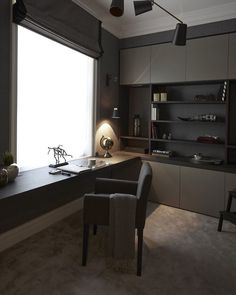 Stilvoller Home Office-Raum heute Stylish Home Office Room Today