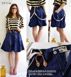 Royal blue skirt with braces