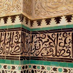 This is sooo beautiful it looks like Arabic sanskrit......?  Fill me in..............thanks!