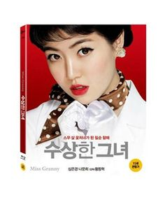 K2POP - 수상한 그녀 (1 DISC)  & MISS GRANNY (1 DISC)