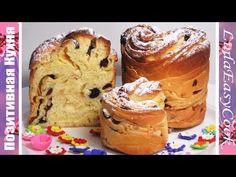 КУЛИЧ КРАФФИН Новый рецепт ПАСХАЛЬНЫЙ КУЛИЧ - Easter Cake Cruffin recipe – BÁNH GIÁNG SINH ngàn lớp - YouTube
