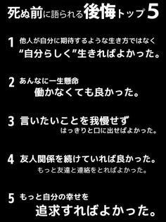 Old Quotes, Wise Quotes, Inspirational Quotes, Love Sentences, Word Reference, Japanese Quotes, Happy Words, Magic Words, Life Words