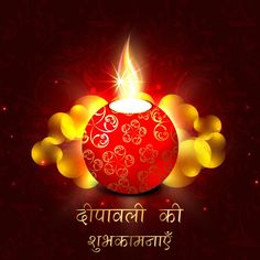 11 best diwali images on pinterest diwali greeting cards diwali vector diwali floral art diya glowing on abstract background with hindi typography deepavali logo greeting card m4hsunfo