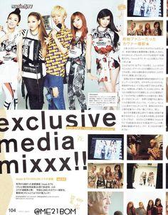 HQ Scans of 2NE1 for Nylon Magazine Japan (September 2014) | Ayo-Minzy!