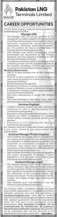 Public Sector Organization Jobs  In Karachi For Assistant