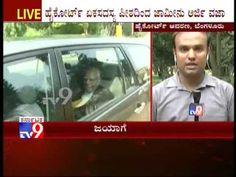 Karnataka HC Refuses To Suspend Jayalalithaa's Sentence, Also Refuses To...