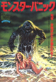 2.humanoids_from_deep_poster
