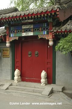 china ive seen this Chinese Door, Chinese Courtyard, Asian Architecture, Ancient Architecture, Portal, Front Door Design, Unique Doors, China Art, Thinking Day