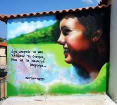 My Graffiti Art by SKITSOFRENIS