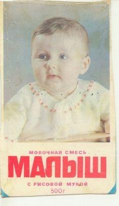 Фото: Молочная смесь Малыш