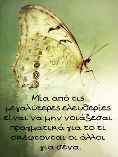 Ακριβώς My Point Of View, Advice Quotes, Greek Quotes, Picture Quotes, Quote Pictures, Life Images, Picture Video, Psychology, Google
