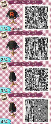 Animal Crossing: New Leaf - Rocket Grunt (Male)
