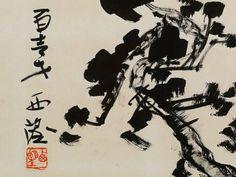 北村西望 「寿百壱才」 扁額 富嶽を描いた、お目出度い図です - ヤフオク! - ヤフオク!