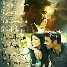 Pin by S.Balaji sb on Tamil song's lyrics Tamil songs