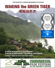 Waking the Green Tiger documents rural challenges to massive engineering projects in China after the country passed a law allowing public comments on such projects. See how journalists spread information about the harmful effects of dam construction.