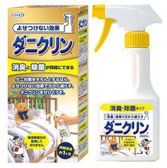 Amazon.co.jp:ダニクリン 防ダニ対策スプレー 消臭・除菌タイプ 持続効果約1ヶ月 本体 250mL:Health & Beauty