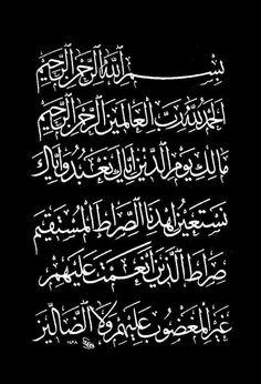 Mecca Wallpaper, Islamic Wallpaper, Arabic Calligraphy Art, Arabic Art, Islamic Teachings, Islamic Quotes, Large Abstract Wall Art, Islamic Wall Art, Creative Advertising