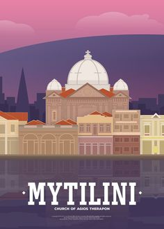 Mytilini waterfront, Lesbos (Greece). Vintage Illustrated Travel Posters / FNK