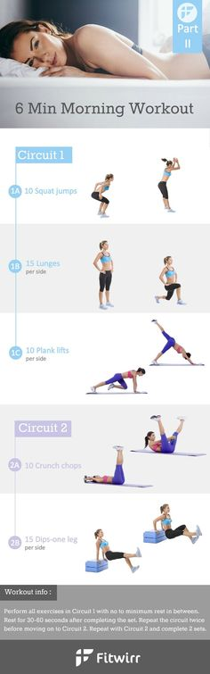 Morning Workout Routine part II. Burn fat, torch calories and build lean muscle tone in just 6 minutes before breakfast.