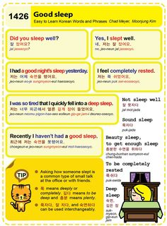 1426-Good-sleep.jpg (JPEG Image, 650 × 883 pixels) - Scaled (83%)