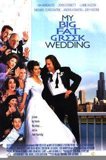 My Big Fat Greek Wedding....put some Windex on it! Love this movie
